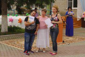 Конкурс, КГБСУСО, Троицкий психоневрологический интернат